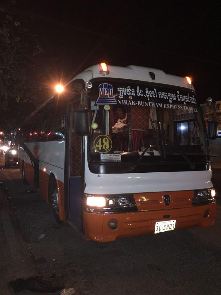 11997 1129913077073347 4748490448862746923 n - Xe đi Campuchia ban đêm