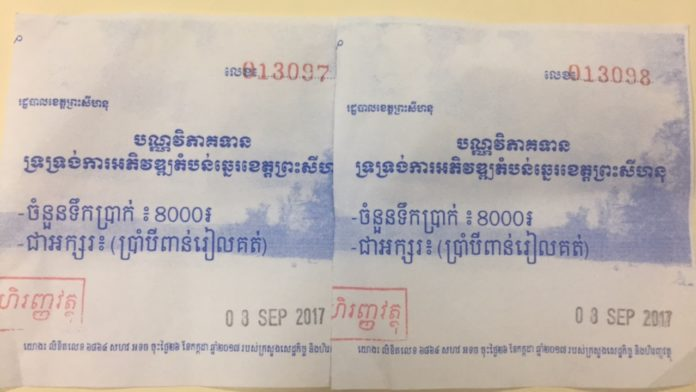 goi combo ve tau xe 3 - Combo tàu xe khứ hồi từ Hà Tiên đến đảo Koh Rong Samloem hoặc Koh Rong